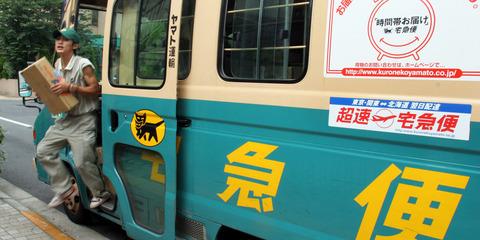 【悲報】運送会社、深刻なドライバー不足