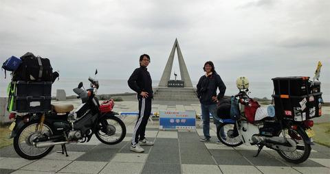 原付きで滋賀から北海道の宗谷岬まで行きたいんだが