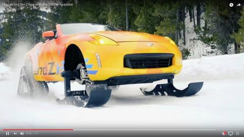 【動画】 雪道専用のフェアレディZ、日産が公式に発表