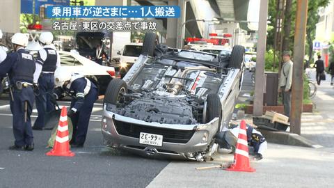 名古屋の交差点で車カスのプリウスが右折待ちの車にぶち当たりひっくり返る(笑)これが名古屋走りだ