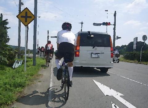 車道をロードバイクで走ってる奴の「俺、自転車とは違うんで(笑)」感