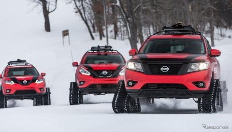 【クルマ】日産、SUVをベースにしたキャタピラ装備のコンセプトカーを公開 圧倒的な雪上走破能力を実現