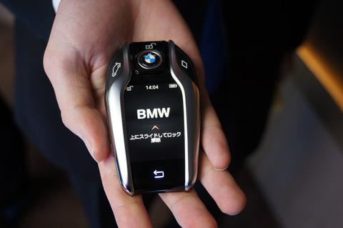 BMW「クルマのキーいらんやろ?なくすで」