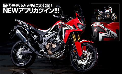 タンク容量がデカくて燃費のいい大型バイクおしえて