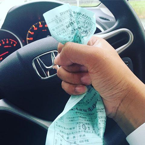 ワイ、煽り運転で切符を切られるも拒否するwww