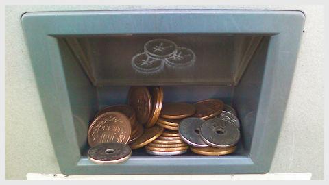 コイン洗車場に併設の自動販売機の釣り銭の設定があまりに酷いんだが