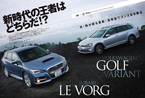 中国人「日本車とドイツ車はどっちが上?」
