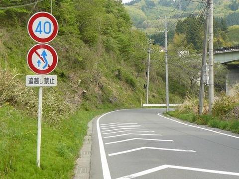 制限速度50kmの追い越し禁止道路で前の車が30kmで走っていたらどうする?