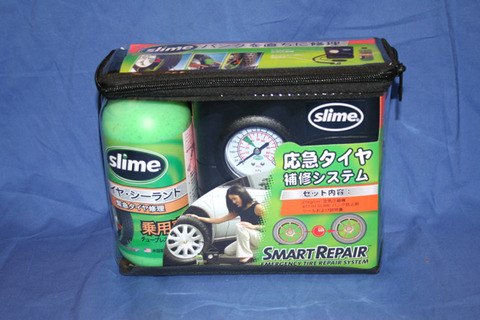 SLIME-REPAIR-KIT