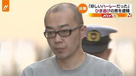 【東京】「珍しいハーレーだった」と情報提供があり関与が浮上 大型バイクを運転中にひき逃げをした疑いで男(45)逮捕