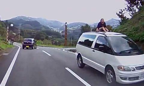 「危ない運転する車やなぁ…ナンバー見たろ!」←どこが思い浮かんだ?