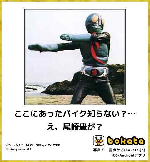 尾崎豊「盗んだバイクで走り出す。行き先も解らぬまま」←何こいつ