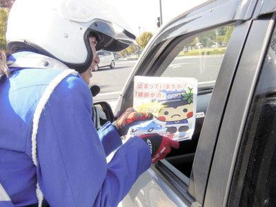 【道交法】「止まってくれない!栃木県」脱却を。信号のない横断歩道で停まる車は全国ワースト、栃木県警が対策へ