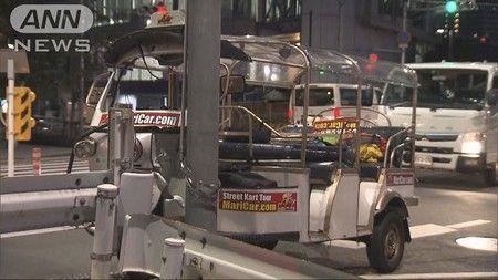 【例の会社です】マリカーを追走していたトゥクトゥクが電柱に衝突。外人5人ケガ