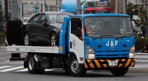 【お人好し】JAF、中古車業者の要請に従い5年間に816回5100万円分も無料レッカーしてしまう。