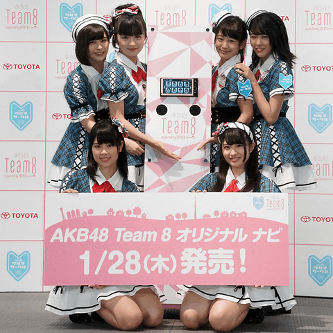 【速報】チーム8仕様のカーナビ発売決定!