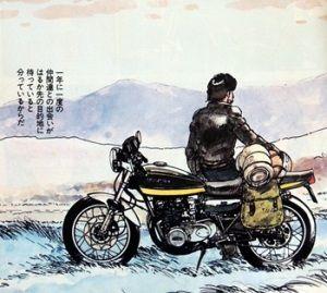 【バイク】普通二輪免許手に入れたぞおおおおおおおおおおおおおお
