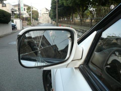 車のミラー片方を完璧に壊しちゃったんだけど、修理代っていくらよ...