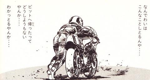昭和の時代あれだけCBXとかGSXとか刀とか流行ったバイクが廃れた理由は?