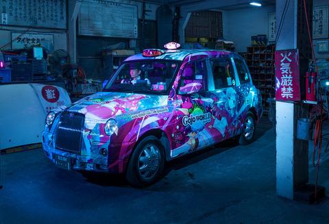 【話題】〈画像〉痛車タクシー、600万円かけ完成 でもまだ走れない…都の屋外広告物条例に抵触