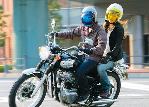 バイクに女の子乗せるって夢じゃない?