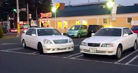 トヨタのDQN車は最後の母音が「お」であることが判明