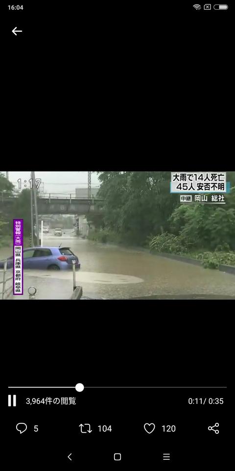 【悲報】まんさん、生放送中にナチュラルに車を水没させてしまう…