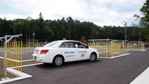 3大自動車教習で躓くところ『縦列駐車』『坂道発進』