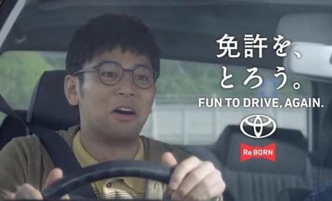 fukuoka_news_20130603