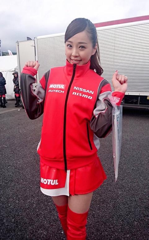 【速報】川村真洋の姉はレースクイーン 本人そっくりでワロタ
