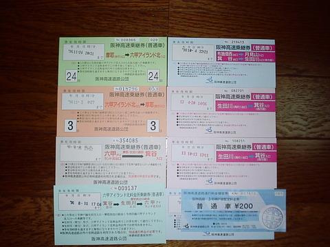 【大阪】「高速代、ばかにならない」 阪神高速で不正通行100回以上繰り返した疑い タクシー運転手を追送検