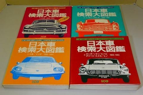 【速報】日本車、価格革命が起きるwwwwwwwwwww