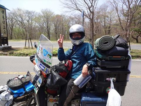 30歳のおっちゃんだが派遣辞めてバイクで日本一蹴することにしたわ