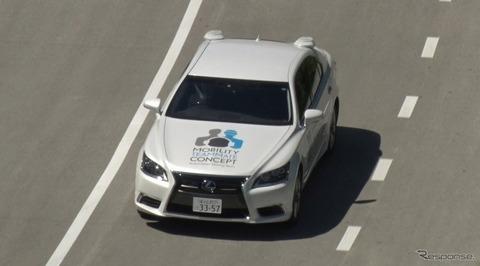 【社会】警察庁が自動運転実験、初の指針案 ドライバー乗車が条件 「完全自動運転」認めず