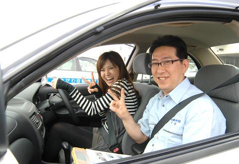 自動車学校教官「公道で自動車を運転することは禁止されている。○か×か?」