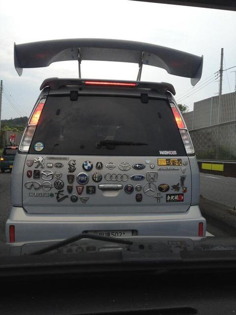 近寄らない方がいい車の特徴wwwwww