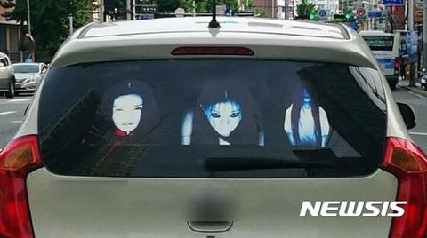 【韓国】譲ってもらえない軽自動車、「ハイビーム仕返しステッカー」で摘発