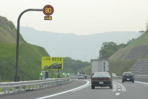 俺初心者「ここの高速は制限速度80kmか。守らねば」隣の車線の車たち「チッ 流れ考えろや (ビュンビュン」