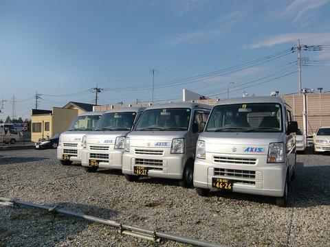 ニートの俺、軽自動車での配送業の仕事をやることになりそう。
