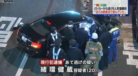 飲酒して車を運転したゴミクズ緒環健蔵(20)が警察から逃げる為に暴走し事故 タクシー運転手死亡