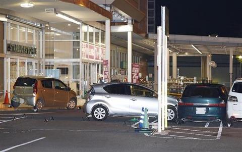 駐車場にちゃんと枠内にとめてた車が別の車にぶつけられたけど、こちらの過失が3割って