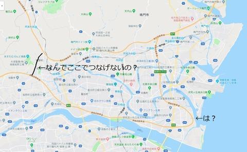 【画像】日本で一番クソな高速道路を発見wwwwwwwwwww