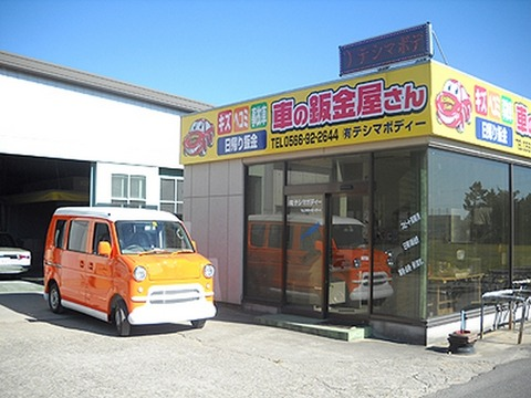 車の鈑金塗装屋で働いてるけど、質問ある?