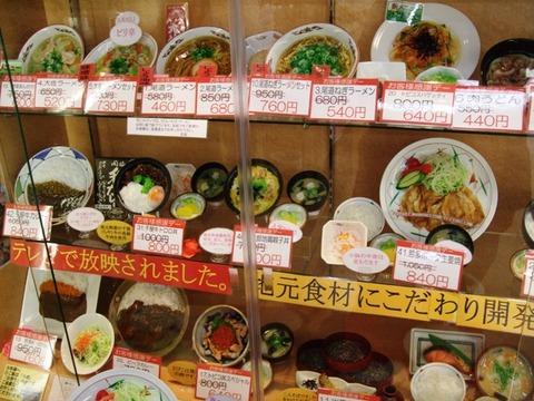 高速のサービスエリアの食べ物は基本的にがっかりする