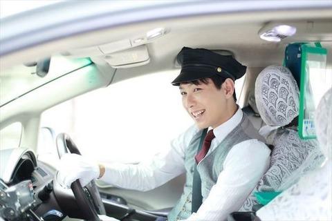 運転好きなニートですけどいきなりタクシードライバーにはなれますか?