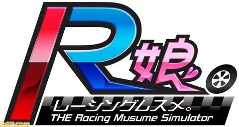 美少女化ゲームの最新作「レーシング娘。」が登場。今度は愛車を擬人化 [208924962]