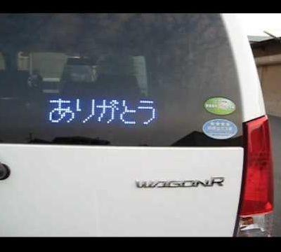 車で譲った時  無表情で手(  ˙-˙)✋スッハザードカチカチ←まだ嬉しい、許せる
