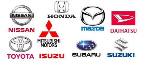 日本の自動車メーカーの成り立ち方個性的過ぎて草