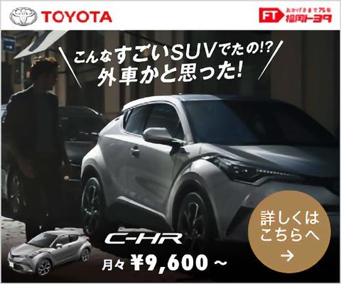 【朗報】トヨタのC-HR、世間では外車だと思われていたwwwwwwwwwwwwwwwwwwwwwwwwwwwwwwww