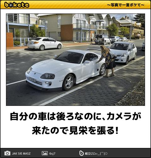 「車で見栄を張る時代はもう終わった」とか言ってる軽自動車乗りが一番見栄っ張りな件